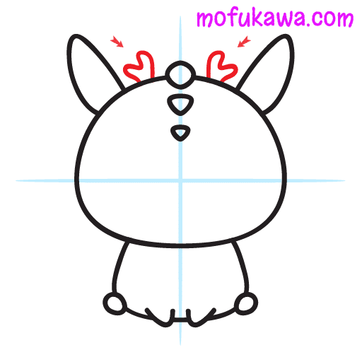 How To Draw A Cute Dragon Step 7