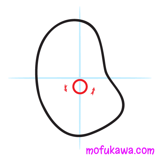 How To Draw Kawaii Potato Step 3