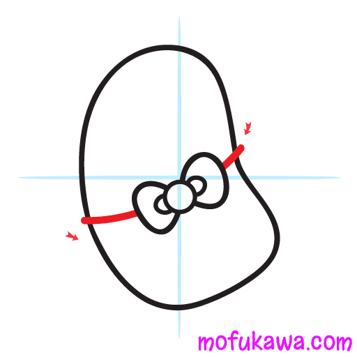 How To Draw Kawaii Potato Step 6