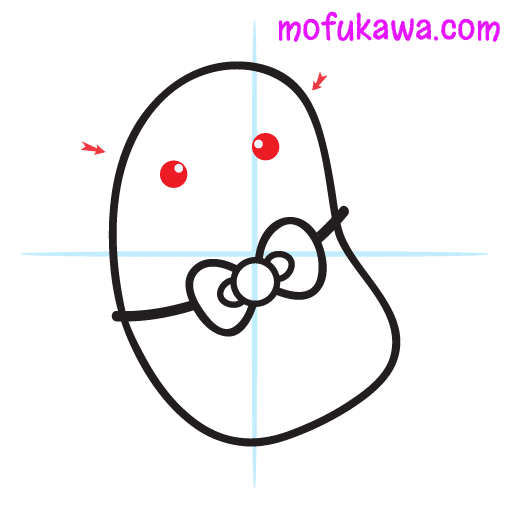 How To Draw Kawaii Potato Step 7
