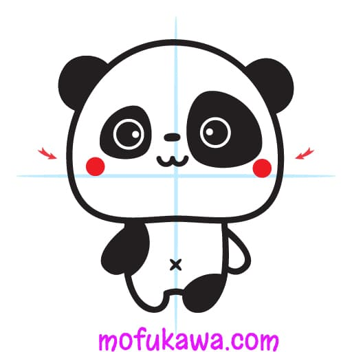 How To Draw A Cute Panda Step 11