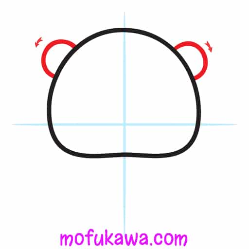 How To Draw A Cute Panda Step 2