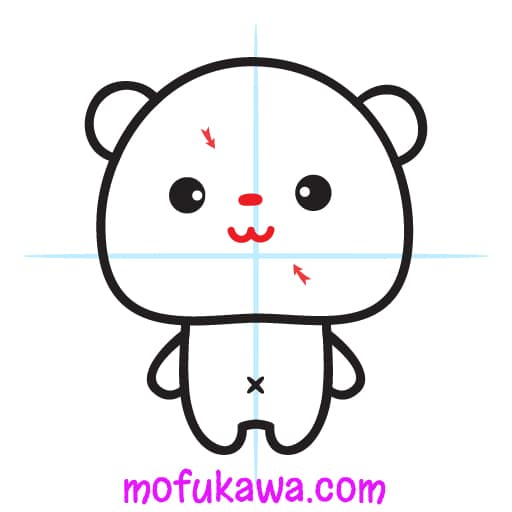 How To Draw A Cute Panda Step 8
